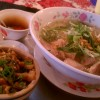 ベトナムの汁麺定食